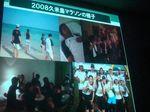 rt2009_4.jpg