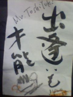 cherry_05.JPG