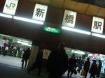 shinbashist.jpg